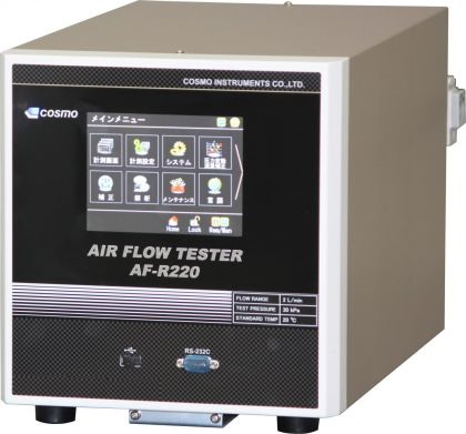 Air Flow Tester AF R220 1 af_r220_main